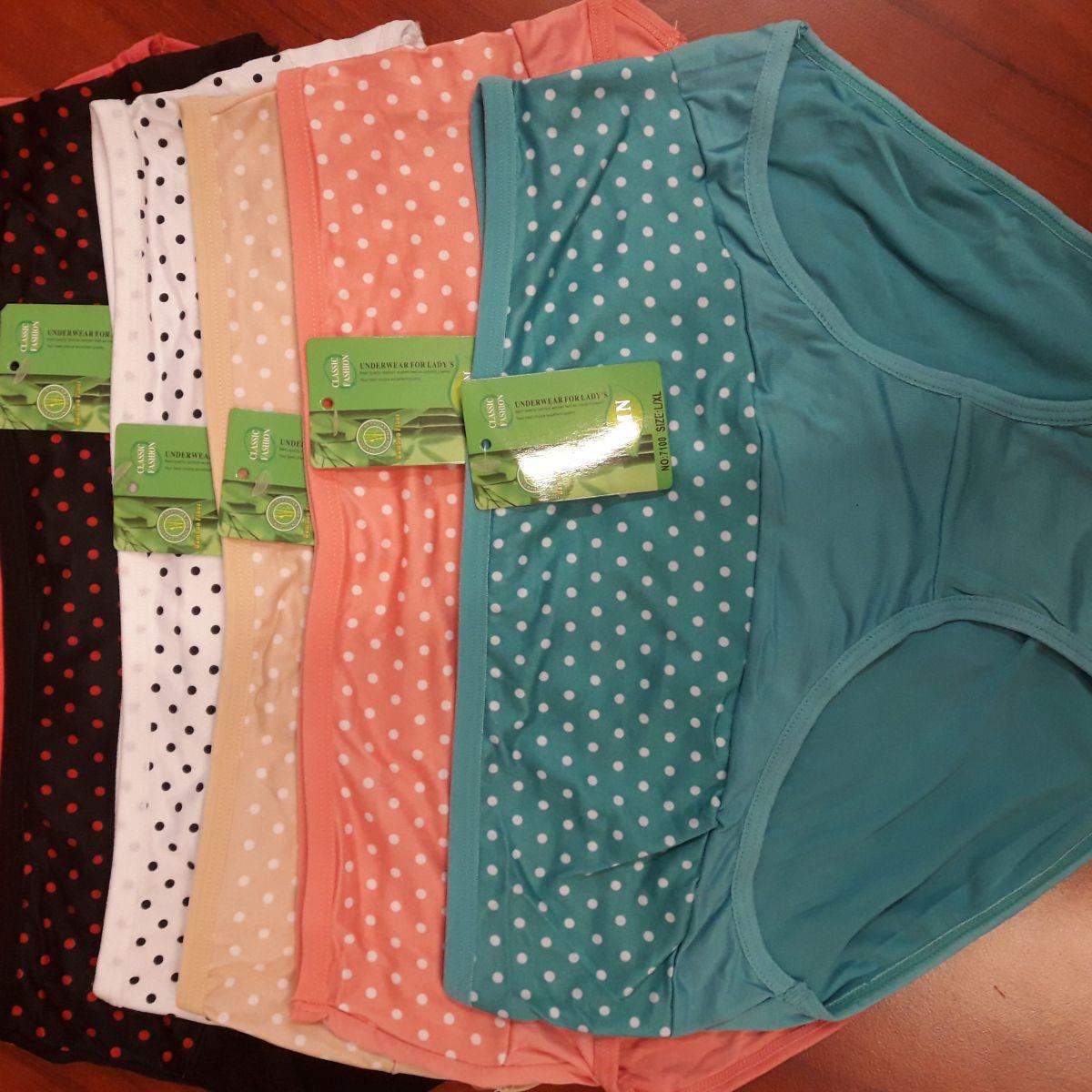 Bamboo Panties Women - 7100
