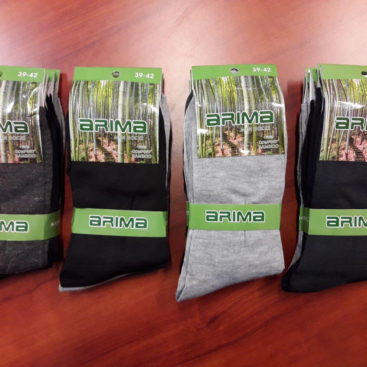 mens socks bamboo ARIMA N1717