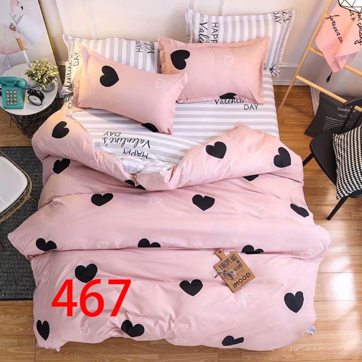 3D Beddings - Antonio - AML-4248 - 140x200 cm - 2 pcs