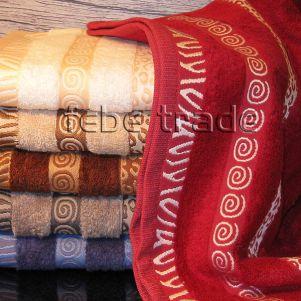 Ręczniki bambusowe UGUR 70 x 140 cm