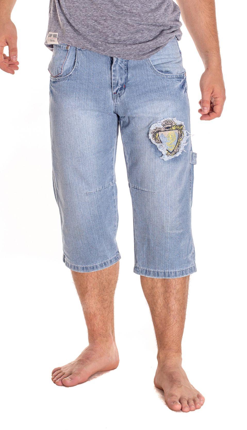 Unisex Trousers Jeans - 7785