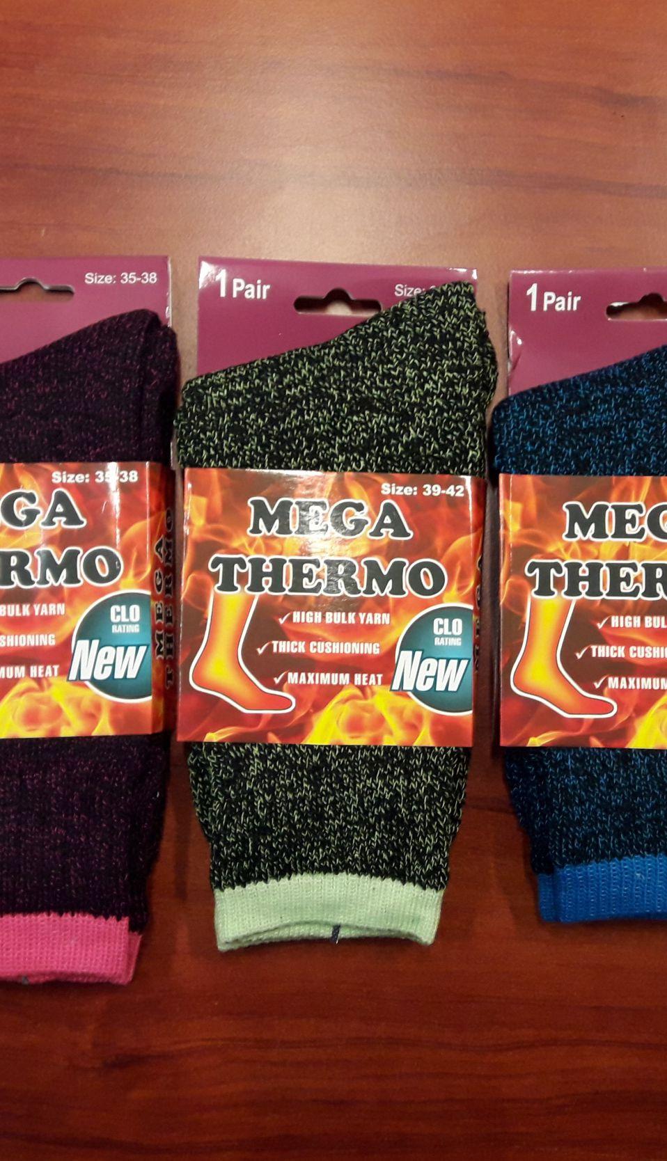 Womens socks Mega Thermo - W1940